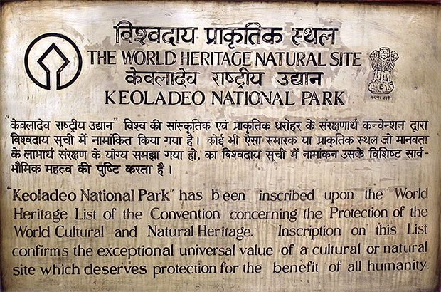 world-heritage-site